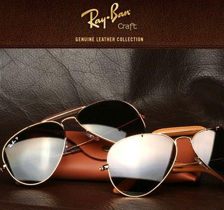 قیمت عینک ریبون