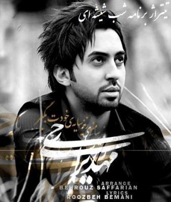 Mehdi Yarahi - Shabe Shishei