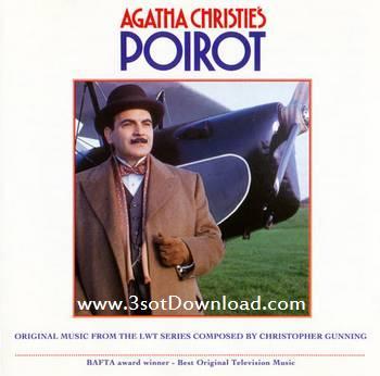 Christopher Gunning - Hercule Poirot