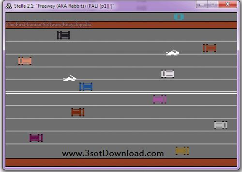 All Old Atari Games 2500 in One Screenshot 4