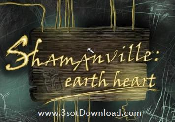 Shamanville - Earth Heart