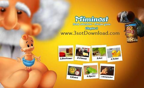 Miminost Baby's Adventure - Chapter 3