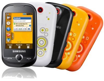 مجموعه بازی های تمام لمسی و سازگار با Samsung Corby II