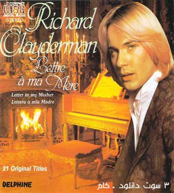 Richard Clayderman - Mariage D Amour