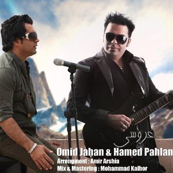 Omid Jahan & Hamed Pahlan - Aroosi