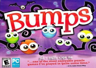 بازي فكري Bumps