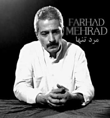 Farhad - Marde Tanha