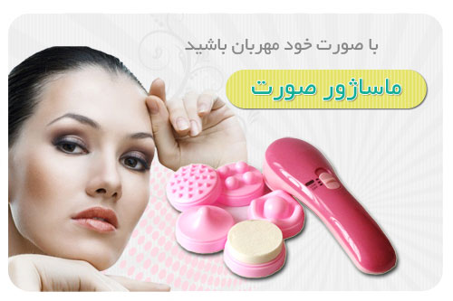 Skin Relief Massager