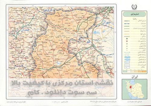 نقشه استان مركزي