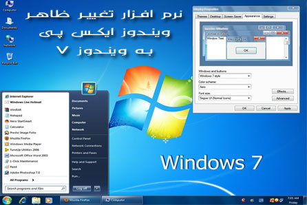 Style Windows 7 for XP