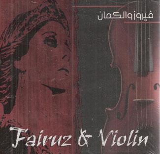 Firuz - Nasem Alina Al Hawa.mp3