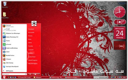 Product RED Windows 7 Theme