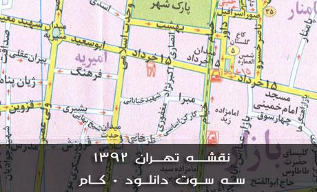 نقشه تهران 92