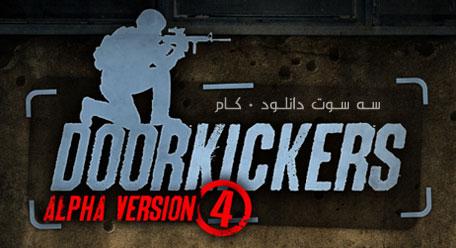 بازی Door Kickers