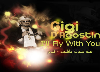 Gigi D'Agostino - I'll Fly With You
