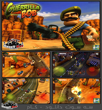 Guerrilla Bob PC Game