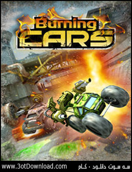 Burning Car PC Game