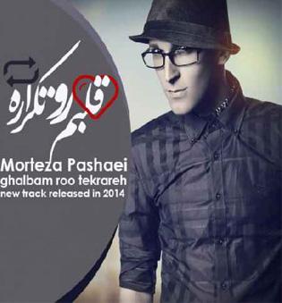 Morteza Pashaei - Ghalbam Roo Tekrare