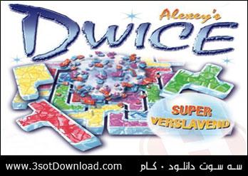 Alexey's Dwice PC Game