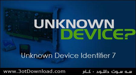 Unknown Device Identifier 7
