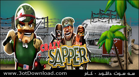 Crazy Sapper 3D PC Game