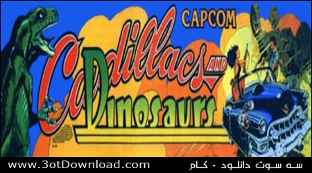 Cadillacs & Dinosaurs PC Game