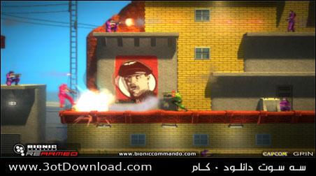 Bionic Commando Rearmed PC Game