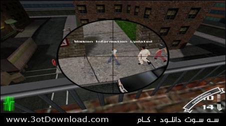 CIA Operative Solo Missions PC Game