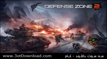 Defense Zone 2 PC Game