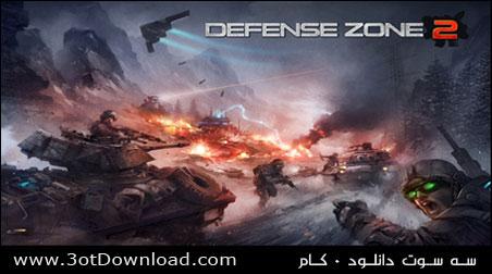 Defense Zone 2 PC Game