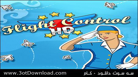 Flight Control HD - PC Game