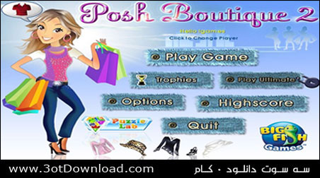 Posh Boutique 2 PC Game