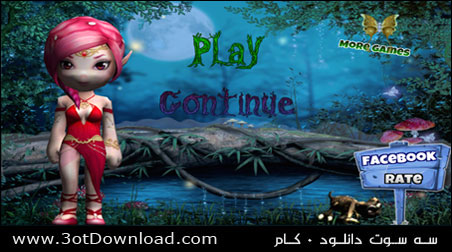 Super Elf Jump PC Game