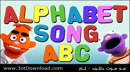 Alphabet Learn Pack