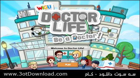 Doctor Life Be a Doctor PC Game