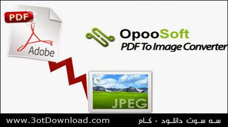 Opoo JPEG To PDF Converter 6.6