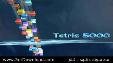 Tetris 5000 PC Game