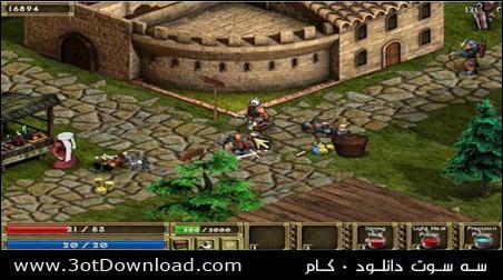 King's Island PC Game