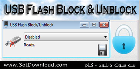USB Flash Block & Unblock