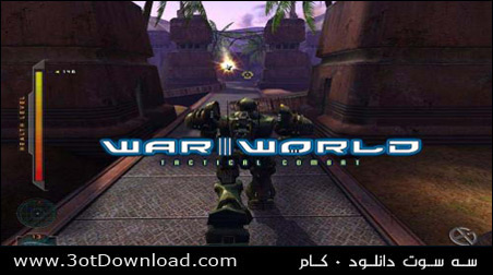 War World - Tactical Combat