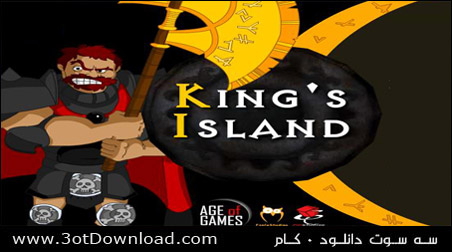 King's Island PC Game