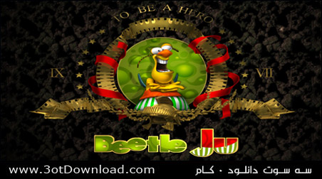 Beetle Ju PC Game