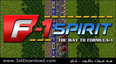 F-1 Spirit PC Game