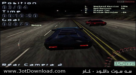 Midnight Racing Long Night PC Game