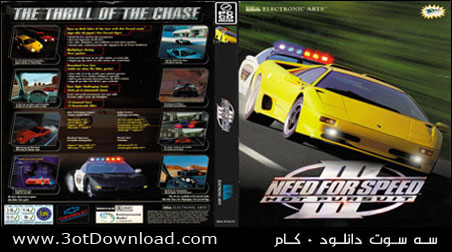 Need for Speed 3 Hot Pursuit PC Game