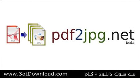 PDF 2 JPG Online Convert