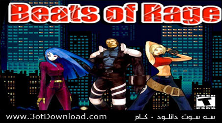 Beats of Rage PC Game