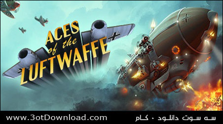 Aces of the Luftwaffe PC Game