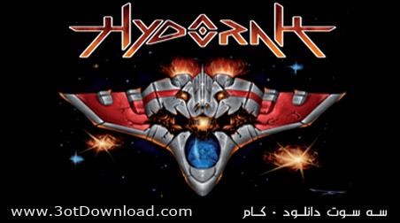 Hydorah PC Game