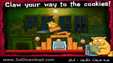 Cat on a Diet PC Game